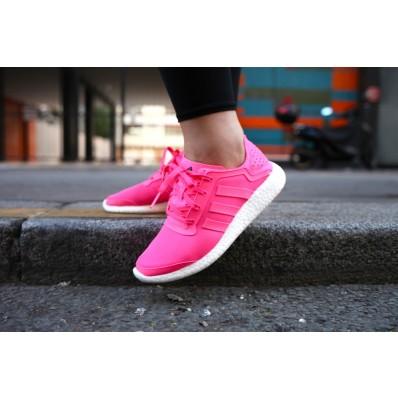 adidas pure boost femme,adidas footlocker | UGLYMELY – SNEAKERS STREET CULTURE BIKE TRAVEL