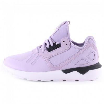 adidas tubular femme,Chaussures Adidas Tubular Femme Outlet Store En Ligne