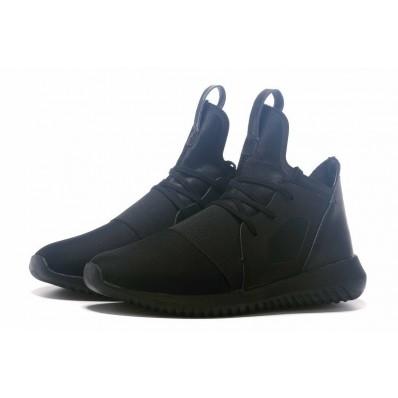 adidas tubular homme,Hommes Adidas Originals 2016 Spring Tubular Collection In Noir