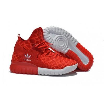 adidas tubular homme,Adidas Tubular Homme,Adidas Tubular Radial Primeknit,Adidas