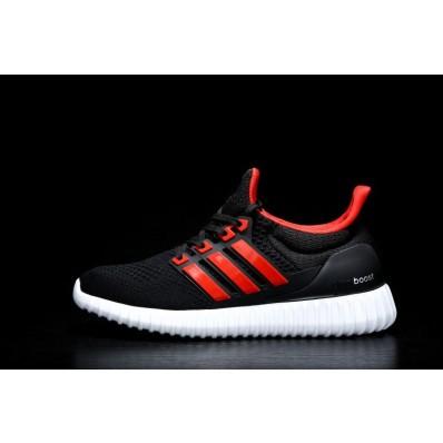 adidas ultra boost homme,Adidas Ultra Boost Noir Homme