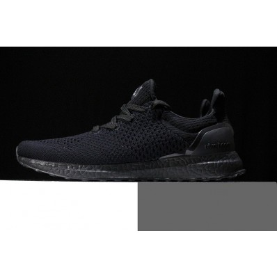 adidas ultra boost uncaged homme,chaussure adidas ultra boost uncaged homme noir