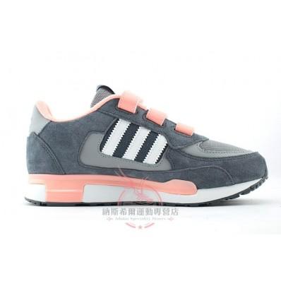 adidas zx 850 femme,Adidas Zx 850 Femme