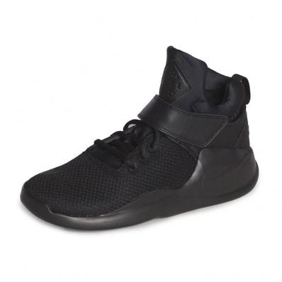 nike kwazi enfants,Baskets kwazi noir Nike en solde | La Rougeoute