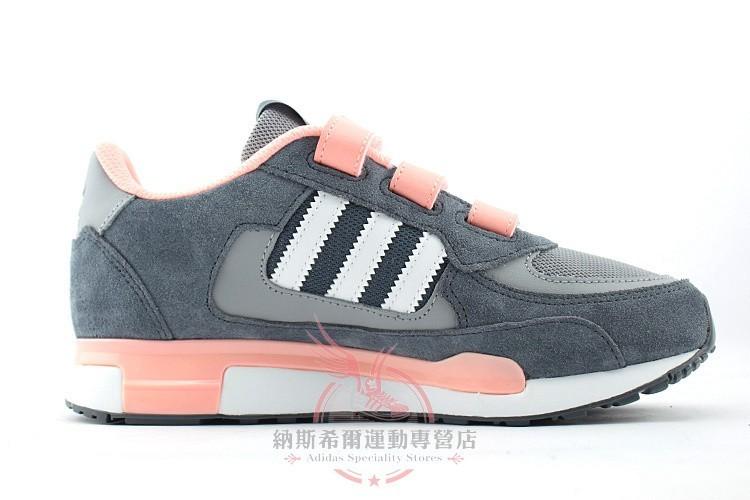 Adidas Zx 850 femme pas cher