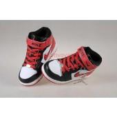Jordan 1 enfants,Nike Air Jordan 1 Enfants Blanche Noir Rouge | olimediumvoyante