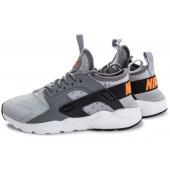 Nike Air Huarache enfants,Baskets Nike Huarache , toutes les chaussures Chausport
