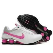 Nike Air Max R4 Homme,Nike Shox R2/R3/R4/R6 nike shox r2 homme,Vert Nike Air Max Homme