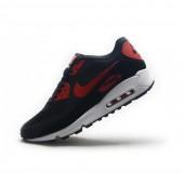 Nike Air Max R4 Homme,Air Max 90 Homme Remise Nike Air Jordan Enfants