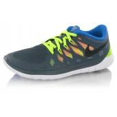 Nike Free 5.0 enfants,Nike Free Run 5.0 Gris Junior, 644428 004 Achetez en ligne sur