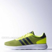 adidas neo homme,Homme Adidas Neo Lite Racer Chaussures Solar Jaune / Collegiate