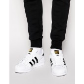 adidas superstar homme,superstar homme solde,adidas superstar,adidas superstar