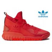 adidas tubular enfants,Adidas Tubular X Chaussures Adidas Homme/Femme/Enfant Adidas