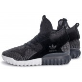 adidas tubular homme,Soldes adidas Tubular X Primeknit noire Chaussures Homme Chausport