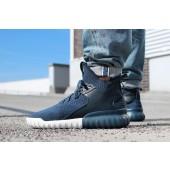adidas tubular homme,Acheter 2017 Chaussures Adidas Tubular Homme Prix Usine Tea779!