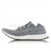 adidas ultra boost femme,adidas Ultra Boost femme gris