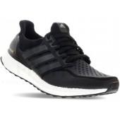 adidas ultra boost femme,adidas Ultra Boost W pas cher Chaussures running femme running