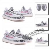adidas yeezy boost 350 v2 femme,Acheter Adidas Yeezy Boost 350 V2 Femme Chaussures Paris