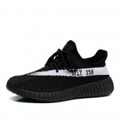 adidas yeezy boost 350 v2 homme,Adidas Fr | Adidas Yeezy Boost Sply 350 v2 Homme/Femme Chaussures