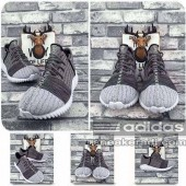 adidas yeezy boost 550 homme,Adidas Yeezy Boost 550 Grise/Blanche Chaussures Homme Acheter