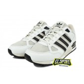 adidas zx 10000 homme,adidas zx 10000 running homme cours adidas zx 10000 eqt 10 miler