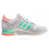 adidas zx 500 femme,Adidas ZX 700 Femme Chaussures Zx Flux
