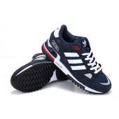 adidas zx 750 homme,Adidas Originals ZX 750 Homme/Femme Chaussures Marine Bleu