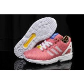 adidas zx flux femme,formateurs blancs france adidas zx flux torsion de pêchers,75.82