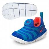 nike dynamo free,NIKE DYNAMO FREE (PS) Enfant, Chaussures de Running Garçon Bleu