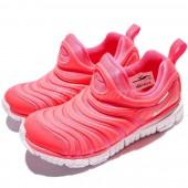 nike dynamo free,Nike Dynamo Free PS Pink Blanche Preschool Girls Running Shoes