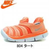 nike dynamo free,PLEASE ONE online shop | Rakuten Global Market: Nike dynamo free
