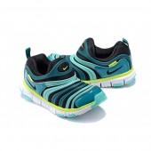 nike dynamo free,Nike Dynamo Free Kids 009 Blue Nike Baby Shoes Sale