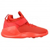 nike kwazi enfants,Chaussure Nike Kwazi GS (Rouge) • prix 79,99 euro •