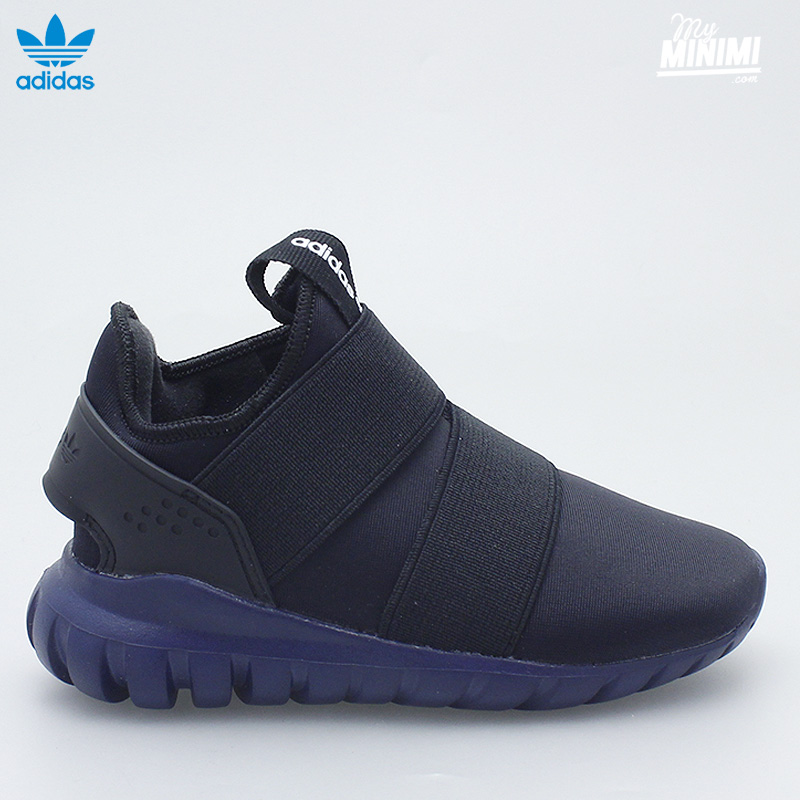 adidas tubular enfants, ... Photo adidas originals tubular radial 360 I - baskets enfant du 19 au  27 - noir